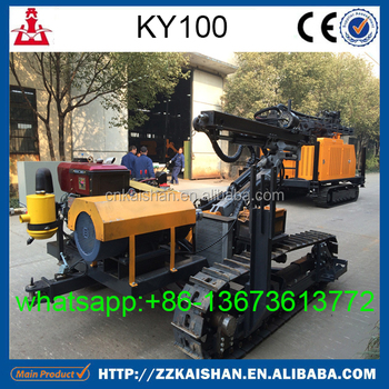 Portable DTH Drill Rig KY100