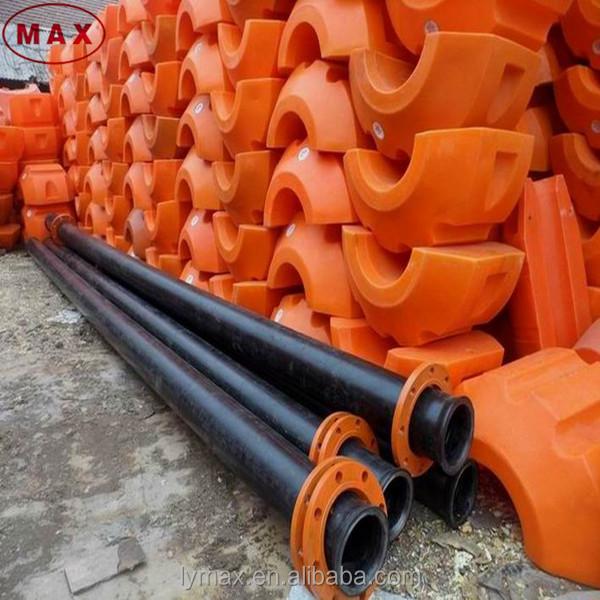 поплавки для труб и пульпопровода