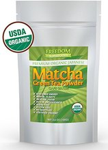 USDA Certified Organic Tea Matcha 100g with Private Label