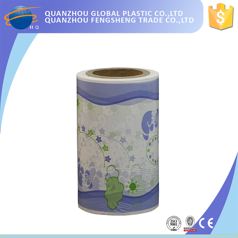 adult diaper raw material plastic wrapping breathable pe film