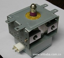 high quality industrial water cooling magnetron /2m463k microwave magnetron