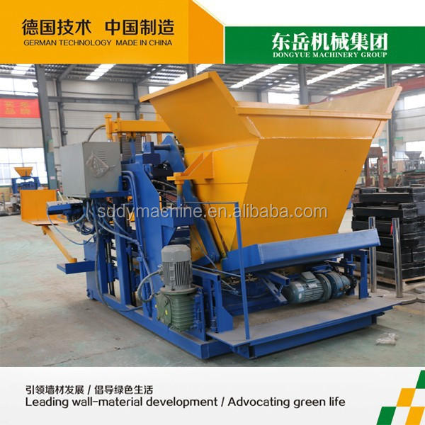dongyue movable fly ash brick machine of mobile automatic hydraulic hollow block low cost sale in Mozambique