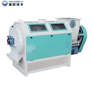 Powder mash precleaner for cleaning meat bone meal, fish meal, soybean meal