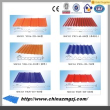 curved metal roofing sheet aluminium sheet many colors stainless zinc corrugated roofing sheets