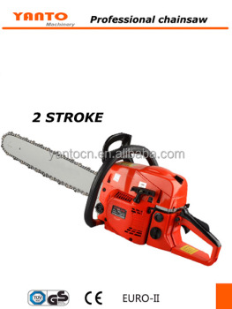 Classic 58cc Gasoline Chainsaw CS5800