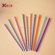 food grade plastic drinking straw