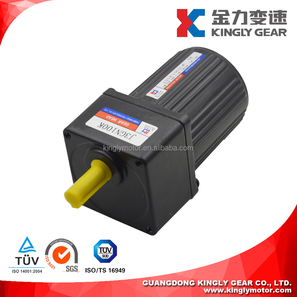 Ac Synchronous Motor High Torque Brushless Ac Electric Car Motor