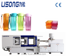200ton tupperware injection moulding machines