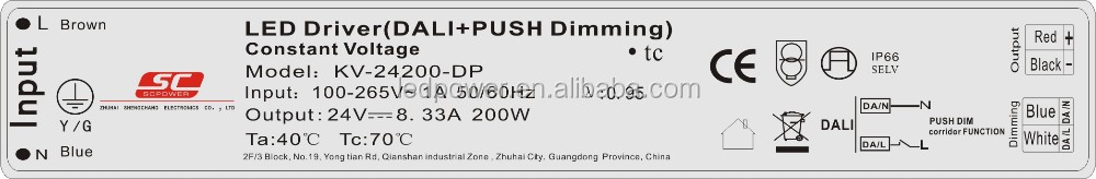 DALI push dimming 200W driver 24V 12V DC for LED strip light 2016 hot items