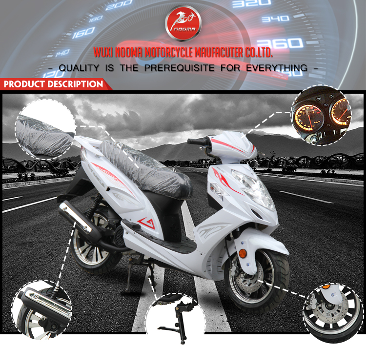 NOOMA Cool Design Good Function high quality electric motorcycle scooter