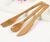 Bamboo Tableware Knife Fork Spoon Travel Cutlery Set In Pouch
