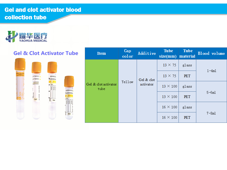 Gel and Clot Activator blood collection tube for serum seperation, yellow cap