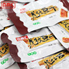 Chinese Food Wholesale Price Dried Tofu