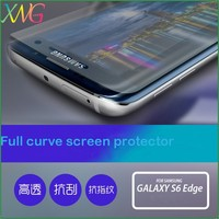 For Samsung galaxy s6 Edge 0.16mm Premium full cover screen protector / screen guard / protective film