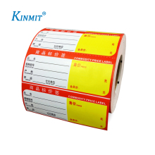 Manufacturer Supply Custom Pre Printed Price Label Roll For Shelves