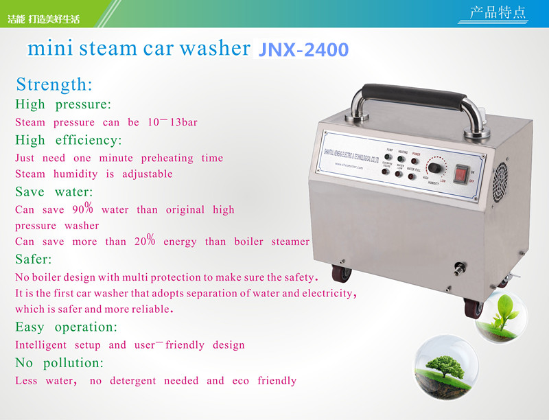 JNX-2400 mini washer machine for housekeeping and car Interior
