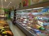 commercial supermarket refrigeration/open fridge