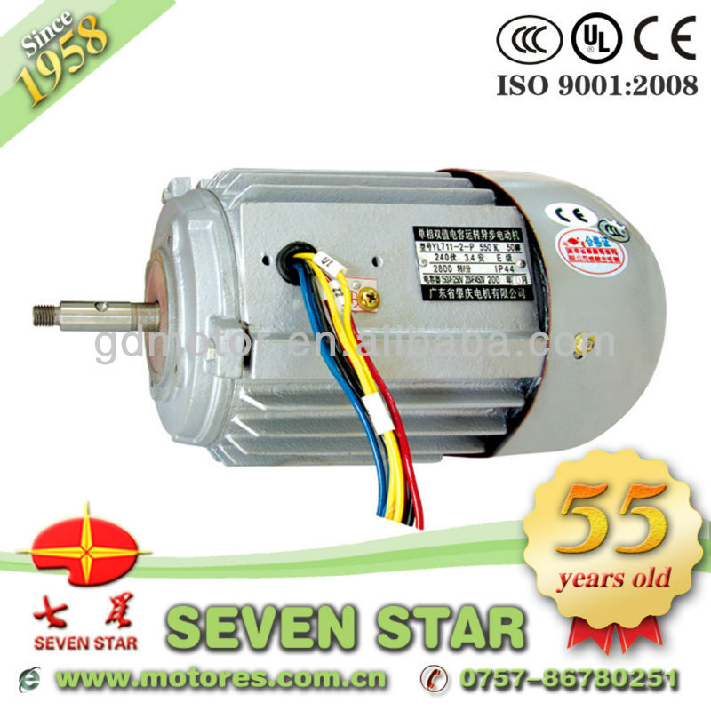 Fan Motor For Air Conditioner Buy Fan Motor For Air