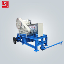 Professional Small Diesel Engine Jaw Crusher for Ores