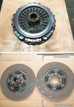 Clutch Kit 3400 121 501/3400121501; Clutch Assembly 3400121501