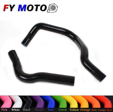 SILICONE RADIATOR HOSE For HONDA INTEGRA TYPE-R -X S IS DC5 ACURA RSX K20A