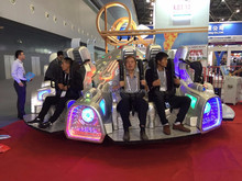 Hot New product ! China modern amusement park rides, attractive park rides