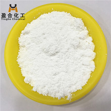 YH gamma alumina catalyst powder from professional manufacturer