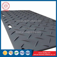 ground protection mats/waterproof road mat/uhmwpe sheet
