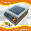 Stainless Steel Commercial Electrical Induction Cooker