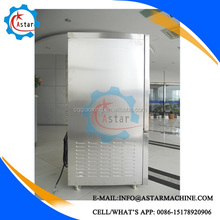Factory Price Fresh Meat Fish Freezer Cooler Equipment Plant