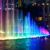 Fountain decoration light design for using underwater DMX control LED Fountain Light