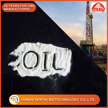 Pure Fluid Tackifier Carboxy Mthyl Cellulose CMC For Oil Drilling