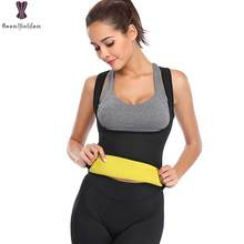 Hot Selling Neoprene Material Boneless Sauna Sweat Outfit Gym <strong>Sports</strong> <strong>Wear</strong> corset For Women