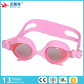 New arrival colorful kids cartoon swim goggles factory price