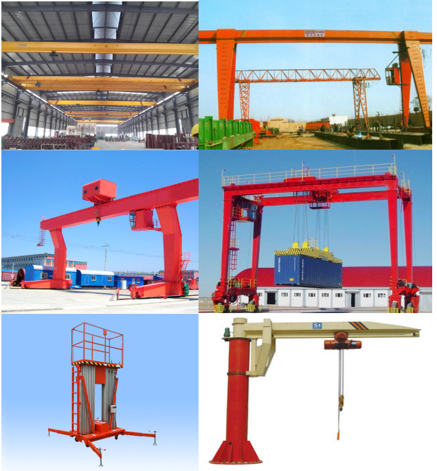 China Hot 20T LH Model Double Girder Bridge Overhead Crane with Hoist Trolley