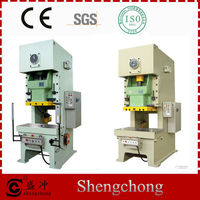Alibaba Expresss JH21 second hand cn press with CE&ISO