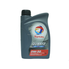 TOTAL QUARTZ INEO 0W30 1L Synthetic motor engine oil