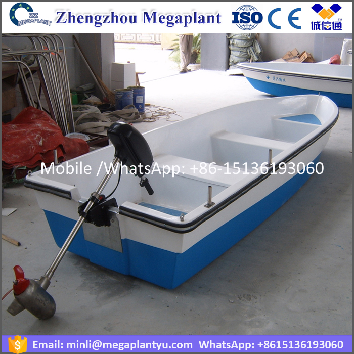 CE fiberglass rowing boat hulls for sale /fishing boat