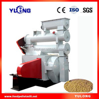 Chicken Feed Pellet Mill/ Cattle Feed Making Machine