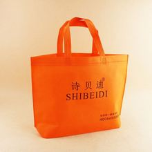 Latest product OEM quality recycable waterproof promotional non woven tote bags
