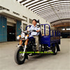 motorised 150cc farming tricycle 3 wheel exchanged
