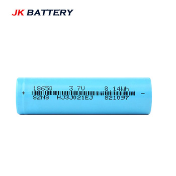Full capacity li ion aa 18650 3.7v rechargeable battery 2000mah to 3000mah