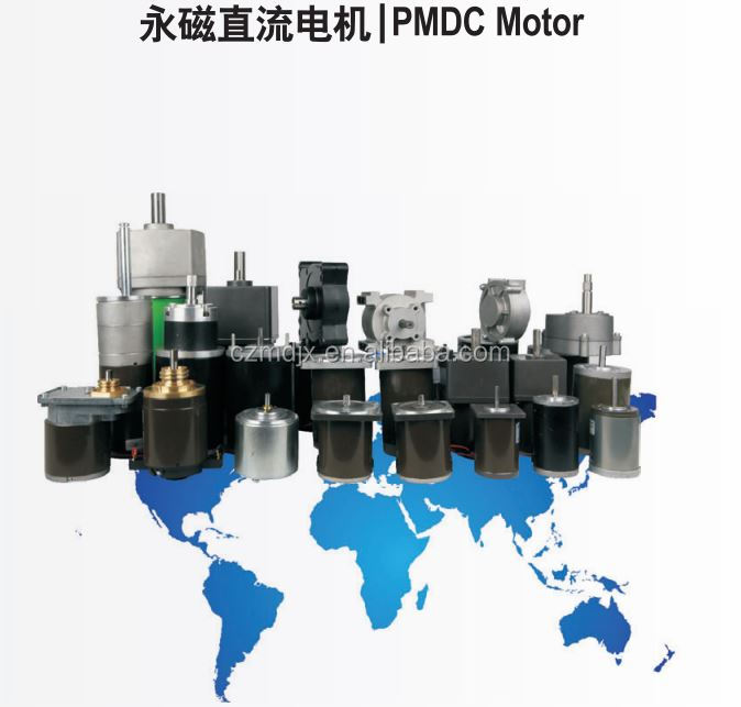 Pmdc Motor 63zy Series Buy Dc Series Motor 24v Dc Series