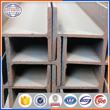 Founded in 2000 Remarkable Quality Structural Galvanized Steel H Beam