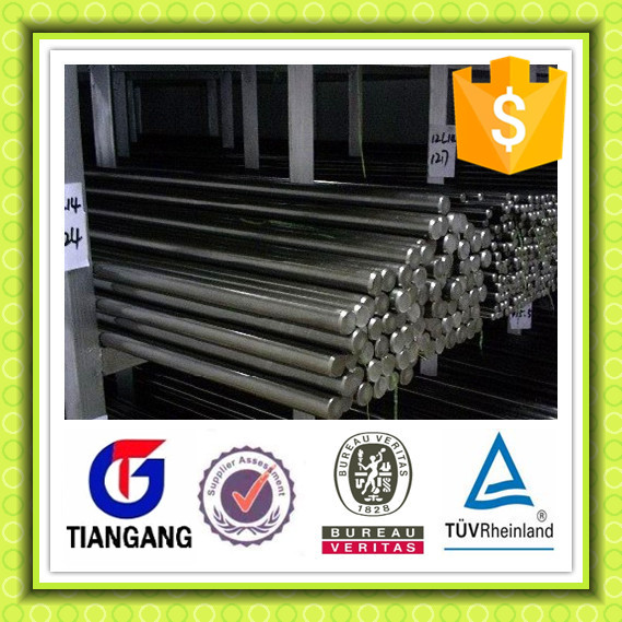 astm 304l stainless steel round bar price