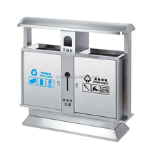 Rectangle shopping mall stainless steel recycling bin