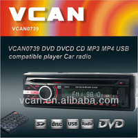 VCAN0739 DVD DVCD CD MP3 MP4 USB compatible 4gb 3 mp4 player video