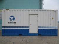 China office/living accommodation container house