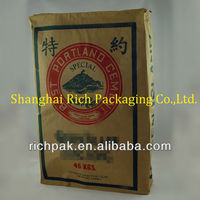 45kg Kraft Paper Bag For Cement
