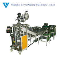 Screw Hardware Parts Counting Packing Machine With Weighing Check Machine